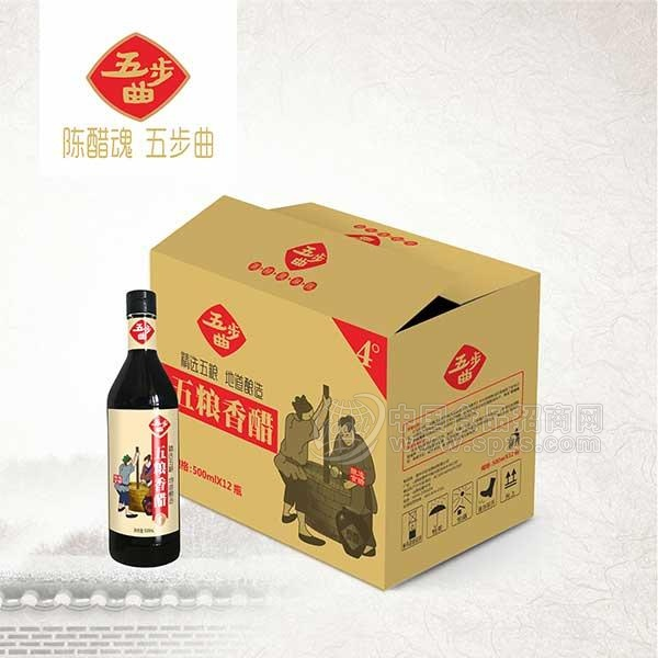 raybet雷竞技app下载陈醋